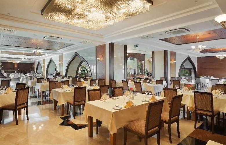 Crowne Plaza Hotel - Restaurant - 11