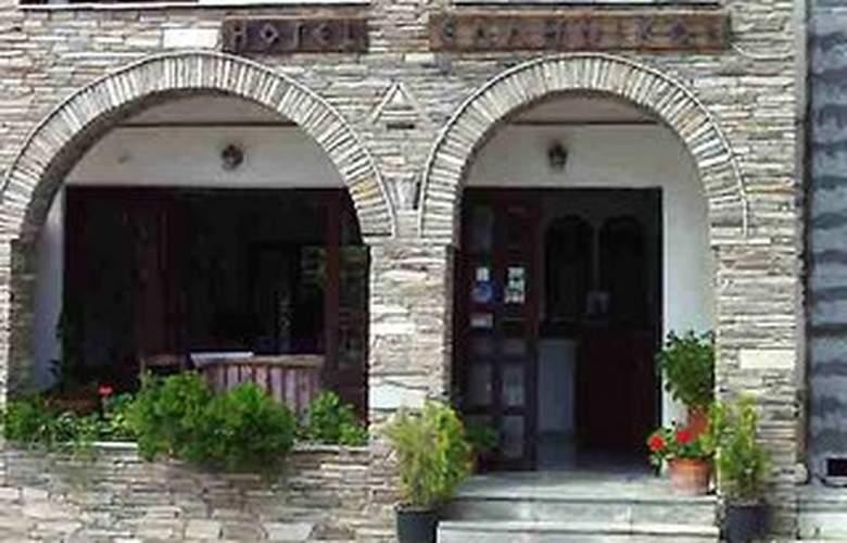 Hellinikon - Hotel - 0