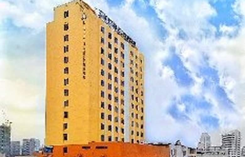 Cititel Express Kuala Lumpur - Hotel - 0