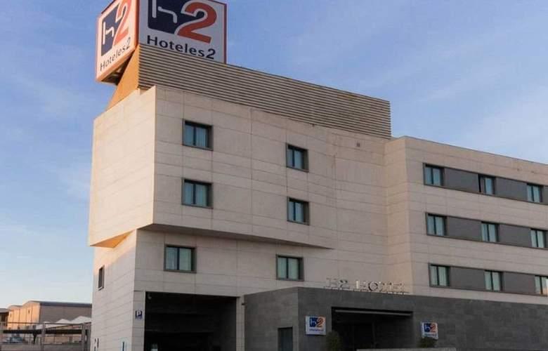 H2 Elche - Hotel - 0