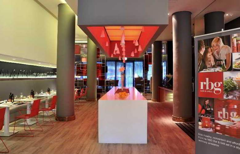 Park Inn by Radisson Cape Town Foreshore - Restaurant - 21