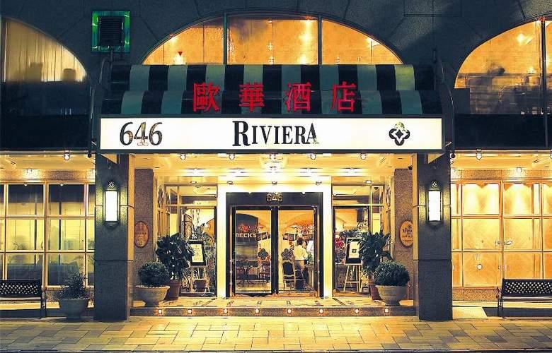 The Riviera Hotel - Hotel - 2