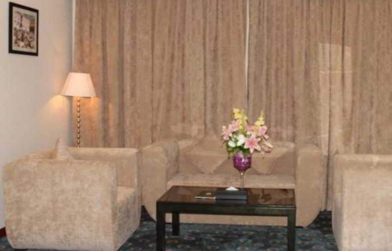 Carawan Al Fahad Hotel Riyadh - Room - 1
