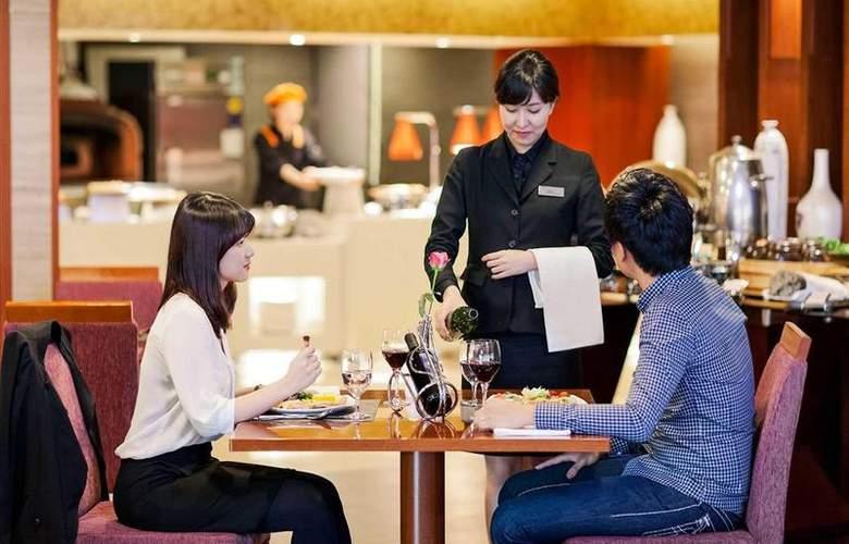 Novotel Ambassador Daegu - Restaurant - 57