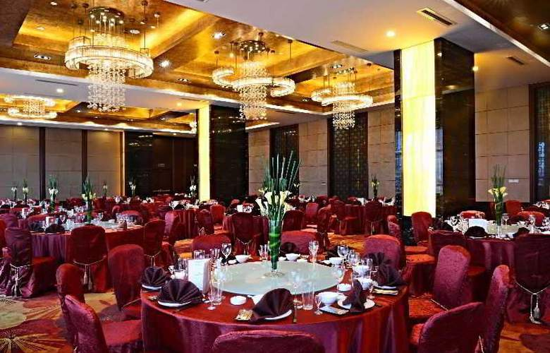 Howard Johnson Wuzhong Business Club Hotel Suzhou - General - 3