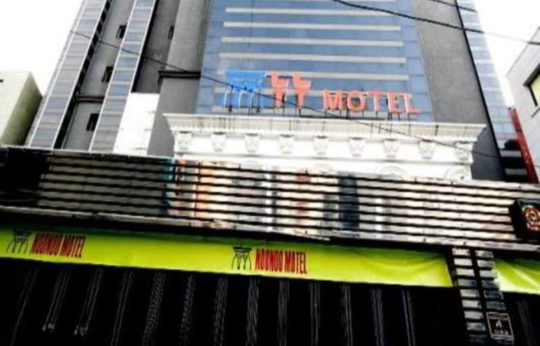Noo Noo Hotel Jongno - Hotel - 2