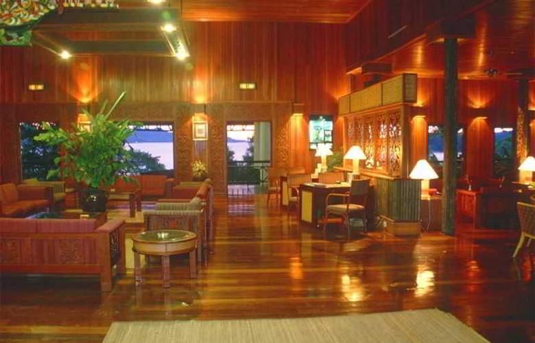 Aiman Batang Ai Resort & Retreat - General - 15