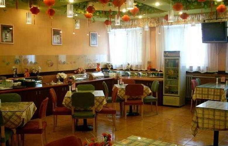 Home Inn Hanguang Men Small Goose Pagoda - Restaurant - 4