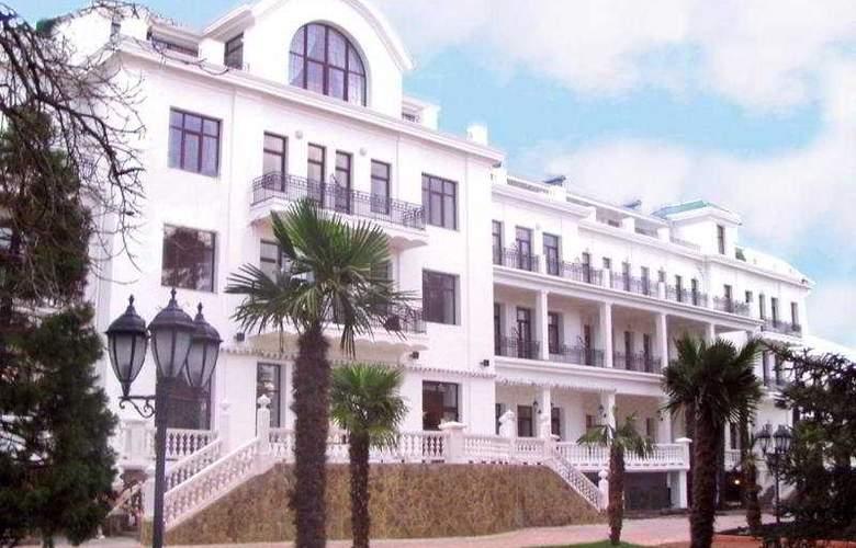 Radisson Blu Resort Alushta - Hotel - 0