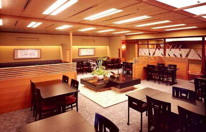 Rihga Royal Hotel Hiroshima - Hotel - 17