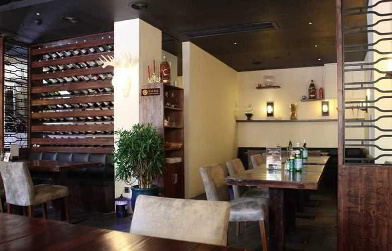 Shangtex - Restaurant - 7