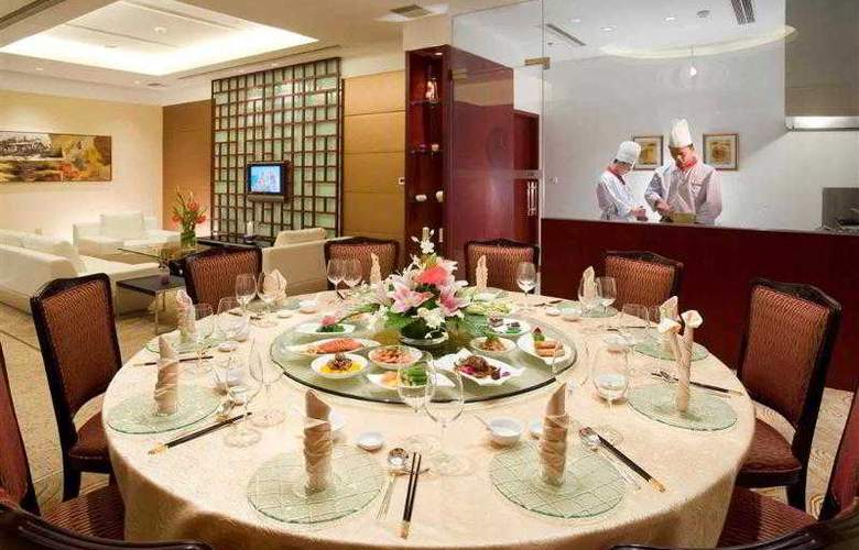 Grand Mercure Baolong - Hotel - 12