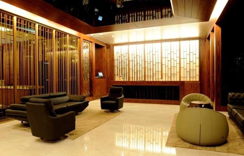 Ramada Hotel & Suites Atakoy - General - 1