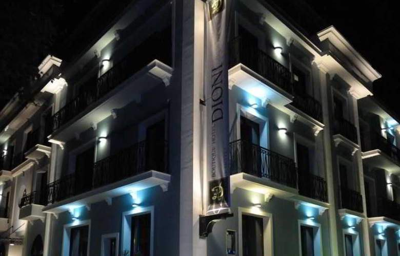 Dioni Boutique - Hotel - 6