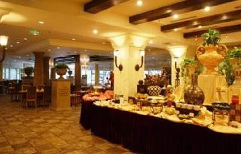 Holiday Inn Moon River - Restaurant - 3