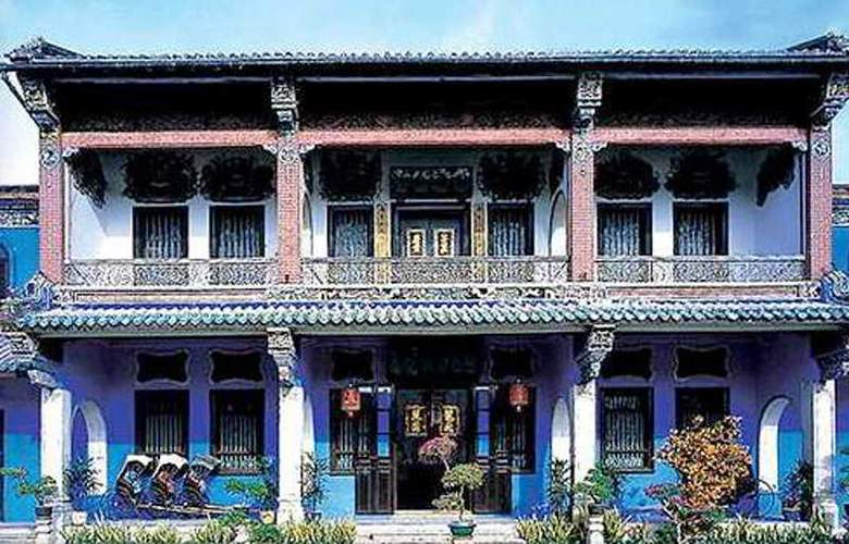 Cheong Fatt Tze Mansion, Penang - General - 1
