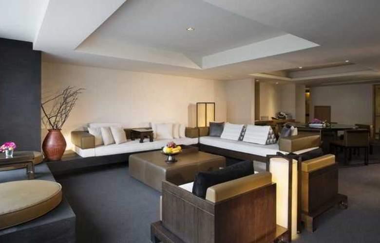 The Regent Hotel Taipei - Room - 23