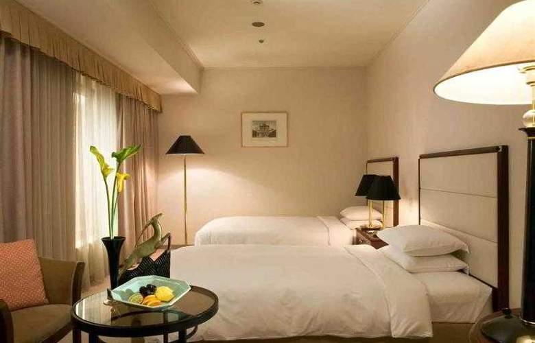 Mercure Nagoya Cypress - Hotel - 14