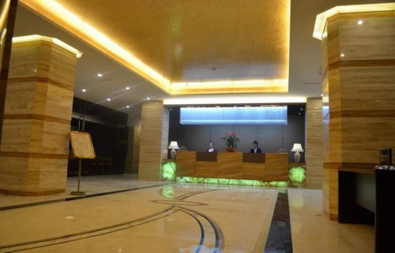 Wassim Hotel - General - 0