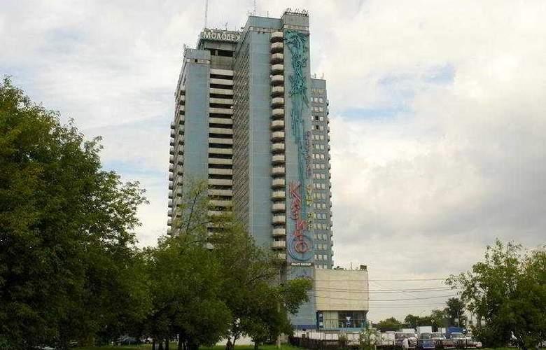 Molodozhny - Hotel - 0