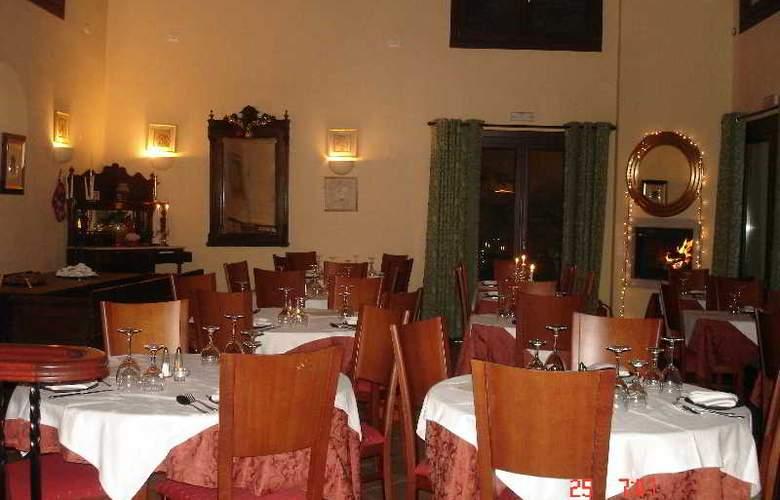 Maritsas Hotel Suites - Restaurant - 17