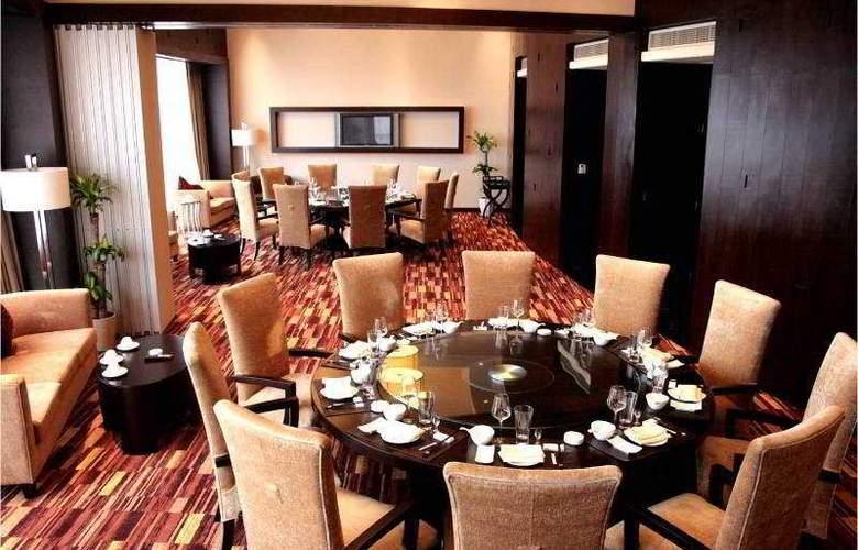 Holiday Inn Century City West Tower - Restaurant - 4