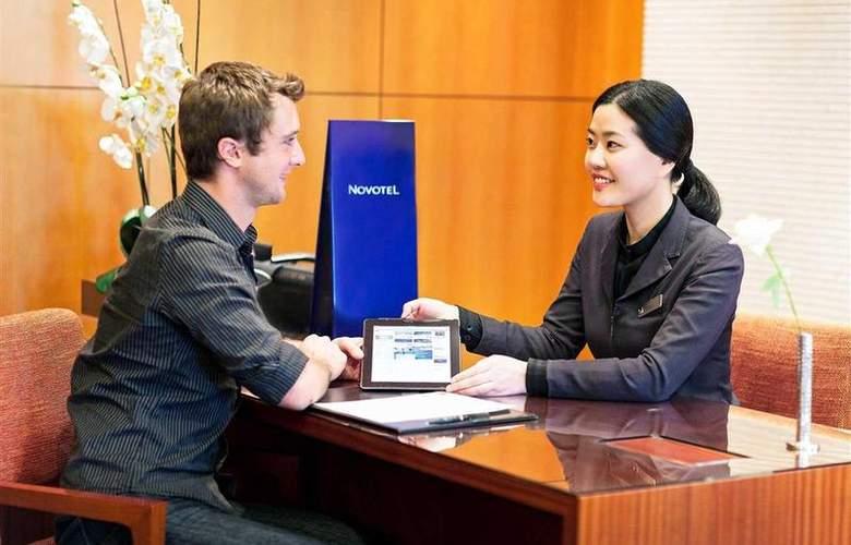 Novotel Ambassador Daegu - Hotel - 46
