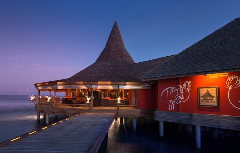 Anantara Veli Maldives Resorts - Restaurant - 33