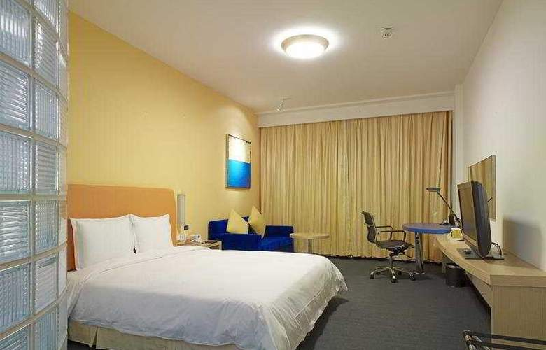 Holiday Inn Express Zhabei - Room - 3