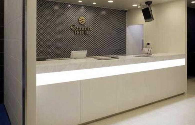 Comfort Hotel Tokyo Kanda - General - 1