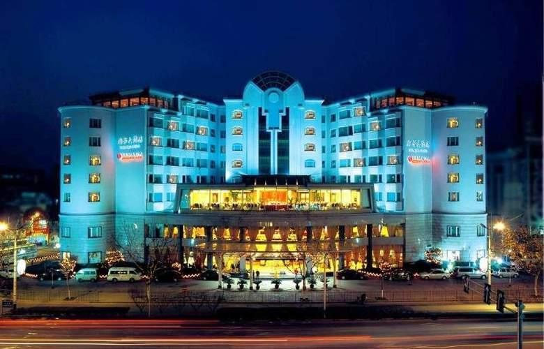 Ramada Plaza Haihua - Hotel - 7