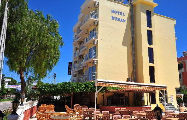 Mood Beach Hotel - Hotel - 0
