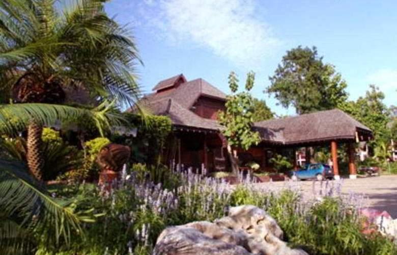 Royal Ping Garden & Resort - General - 2