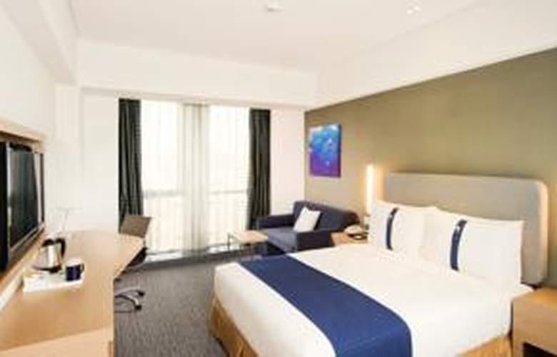 Holiday Inn Express Jinsha - Room - 3