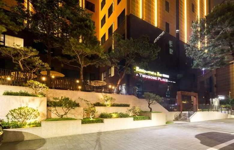 Golden Seoul Hotel - Hotel - 6