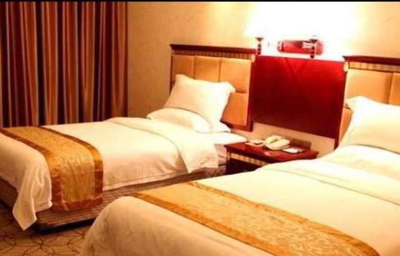 Shengshi Jinhua Hotel - Room - 7