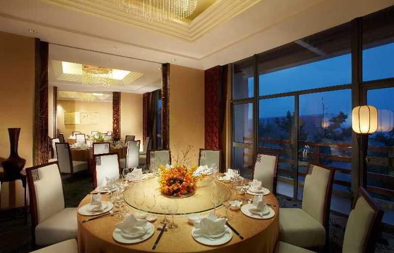 New Century Resort Joyland Changzhou - Restaurant - 13