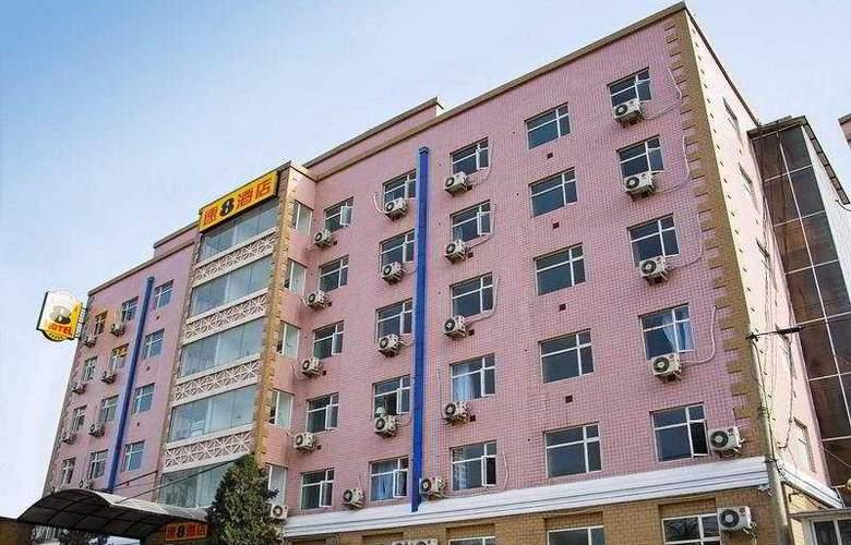 Super 8 Guomao - Hotel - 0