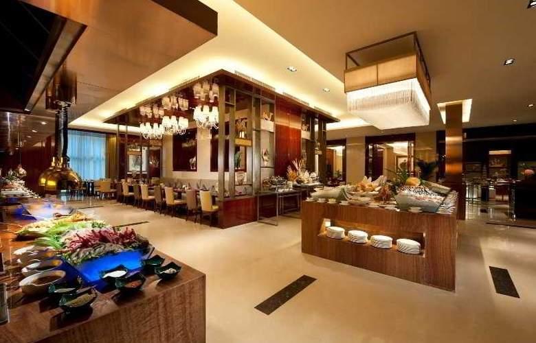 Hilton Xi'an - Restaurant - 7