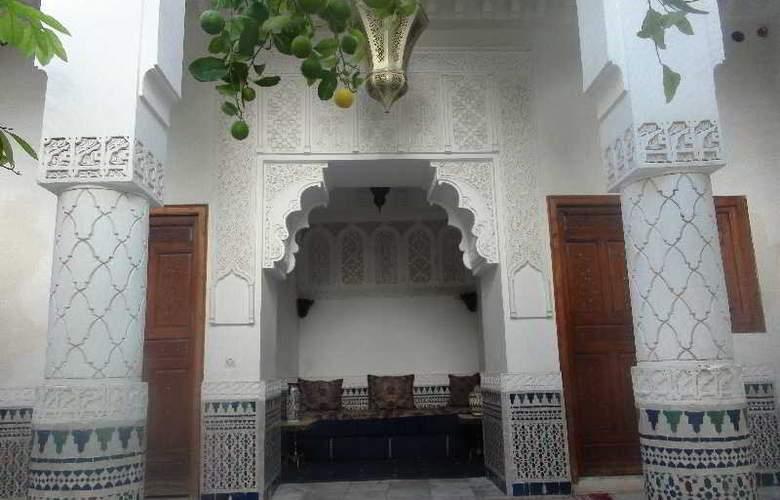 Riad Ben Youssef - Hotel - 1