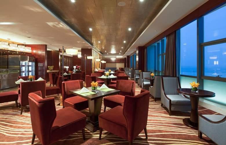 Regal Airport Xi An - Restaurant - 4