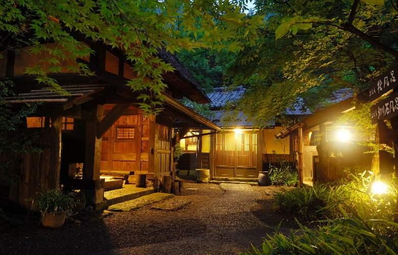 Sanga Ryokan - Hotel - 1