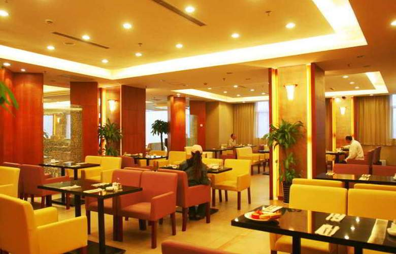 Airlines Travel Pudong Airport - Restaurant - 16