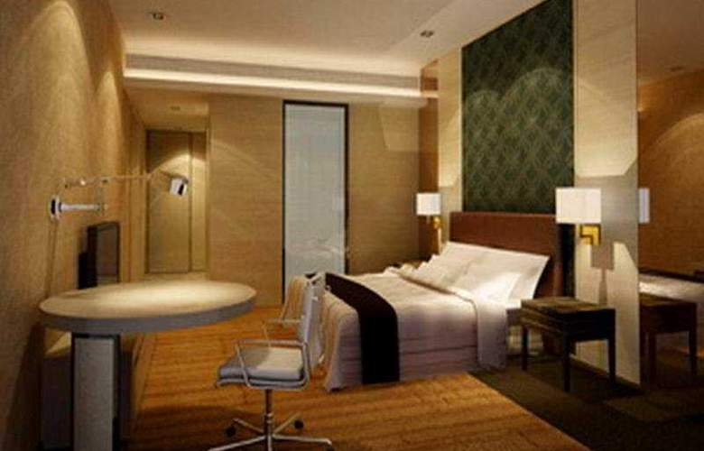 Four Points by Sheraton Guangzhou - Room - 2