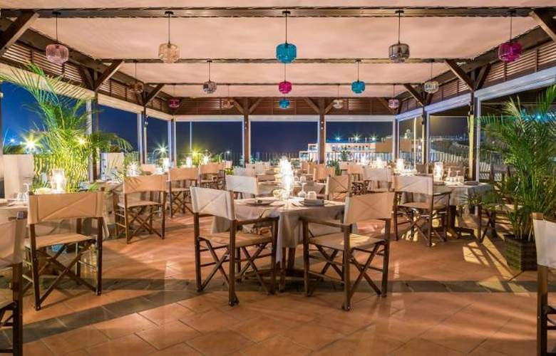 Idyll Suites - Adults Only - Restaurant - 4