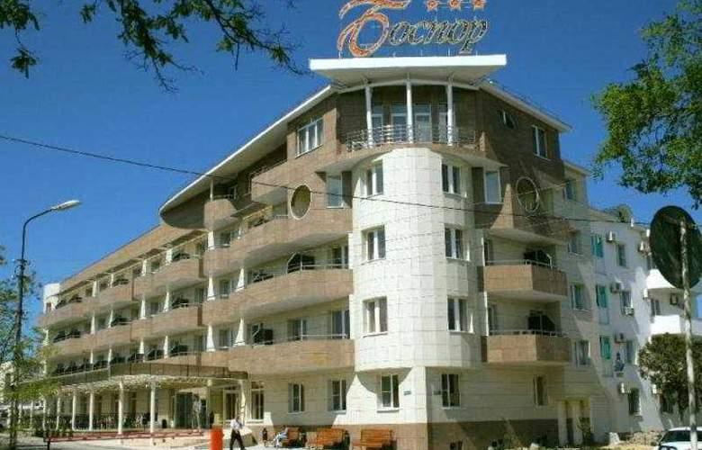 Bospor - Hotel - 0