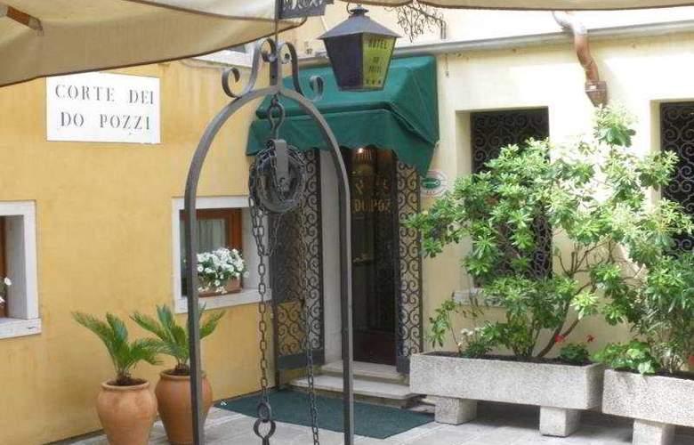 Do Pozzi Hotel - General - 1