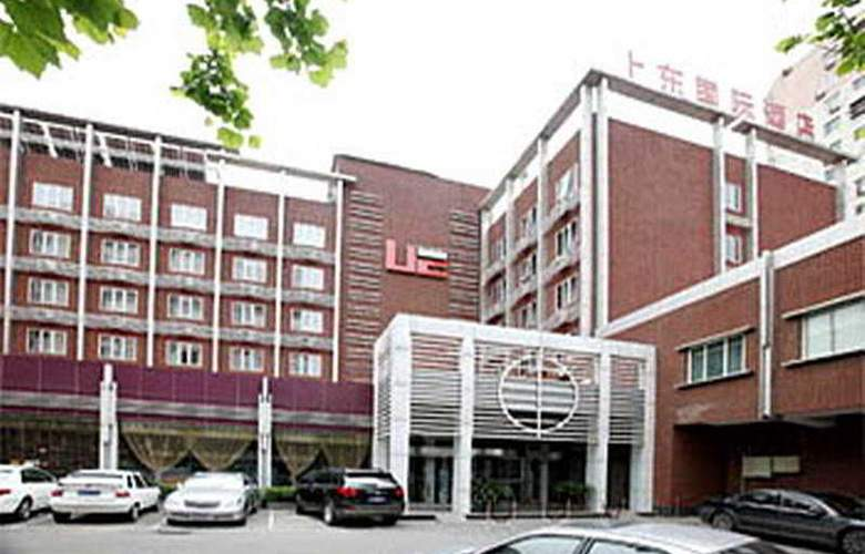 Upper East International - Hotel - 0