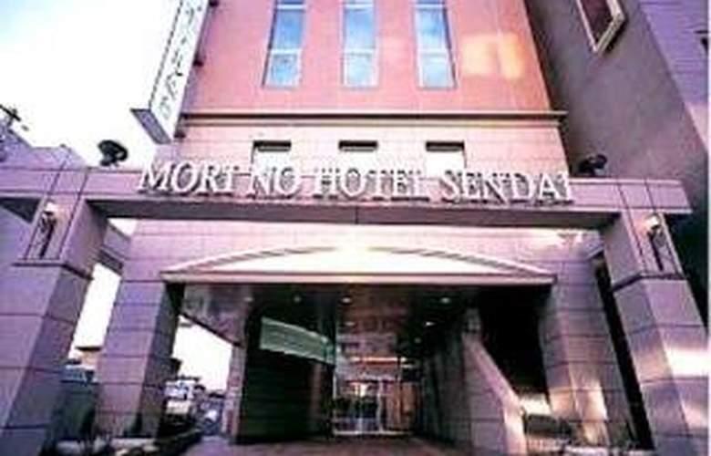 Mori No Hotel Sendai - General - 1