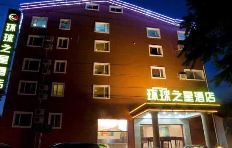 Global Star Hotel - Hotel - 4